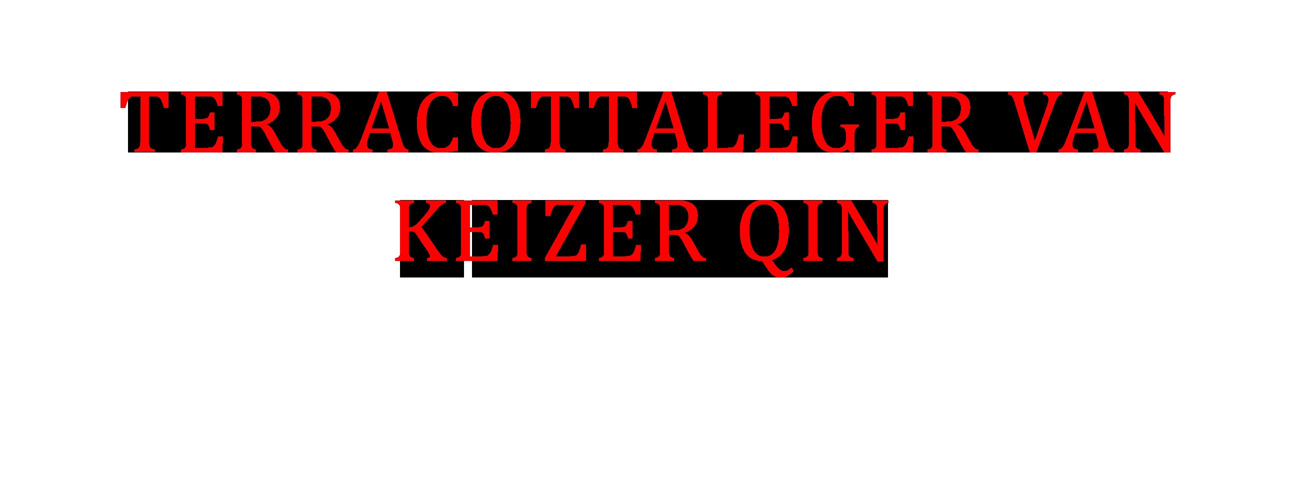 Terracotta nl
